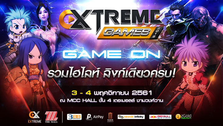 Extreme Games 31102018