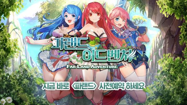 Far Land Adventure เกมมือถือภาพน่ารักสไตล์เกาหลีเปิดให้ลงทะเบียน