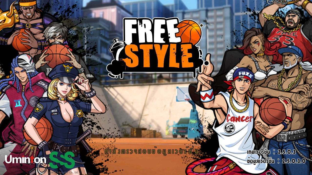 Freestyle Mobile 2102018 2 1
