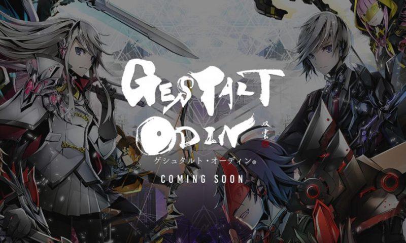 อยู่ๆ ก็มา Gestalt Odin เกมมือถือป้ายแดงจากเด็กชายเหลี่ยม