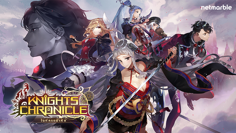 Knights Chronicle 10.12 Update