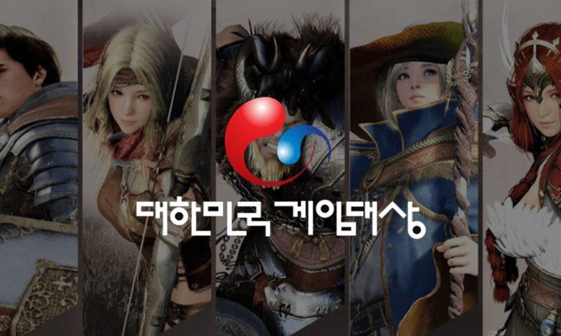 Korea Game Awards 2018 เผยรายชื่อเกมมือถือที่เข้าชิงรางวัลปีนี้