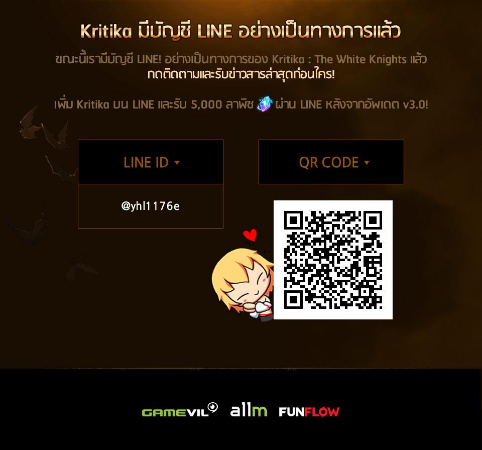 Kritika 30102018 6
