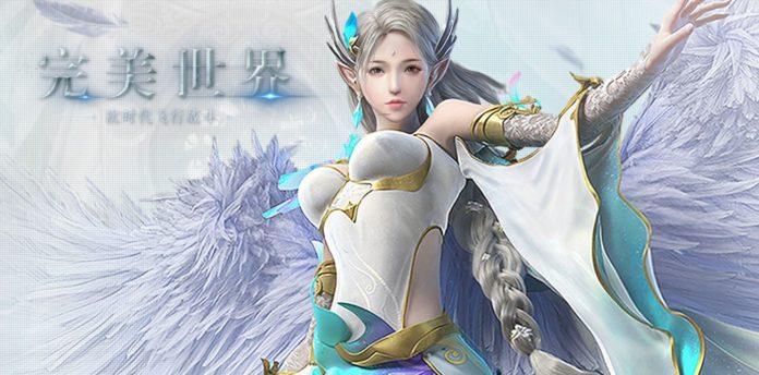 Perfect World Mobile สุดยอดเกมจากแผ่นดินจีนเปิดให้ลงทะเบียนอีกครั้ง