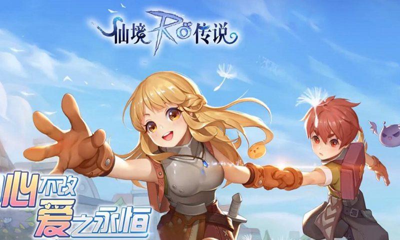 อีกหนึ่งทางเลือก Ragnarok: Love At First Sight ของ Tencent เปิดให้เล่น CBT