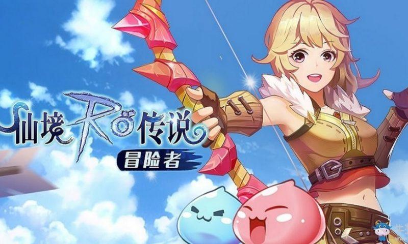 Gravity ต้องผงะเมื่อเจอ Ragnarok Online: Love At First Sight จาก Tencent