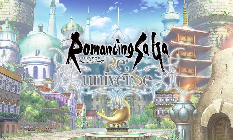 """สานต่อตำนาน Romancing SaGa """"Re;universe"""" เกมมือถือตัวใหม่จากพี่เหลี่ยม"""