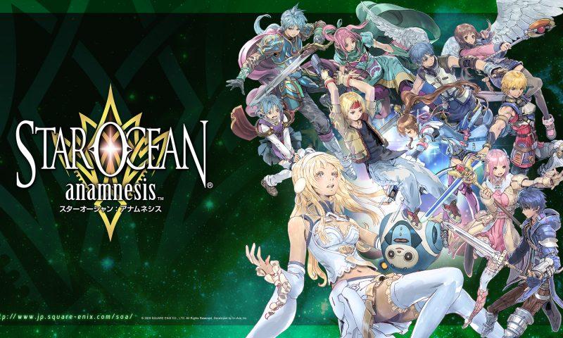 เปิดให้ดาวน์โหลดแล้ว Star Ocean: Anamnesis เวอร์ชั่น ENG