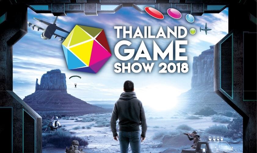 Thailand Game Show 2018 5