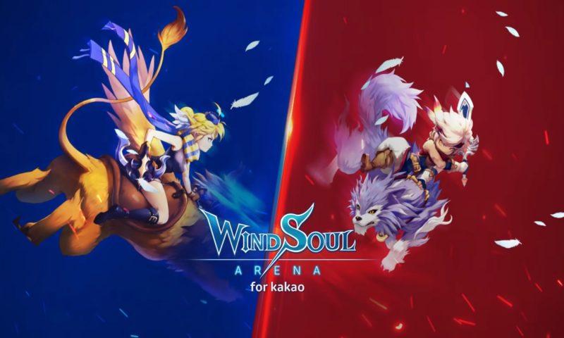 Wind Soul Arena เปิดสนามประลองให้หวดกันแล้ววันนี้
