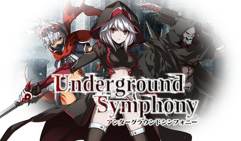 ดาร์กไม่พอ Underground Symphony ประกาศยุติให้บริการแย้ว