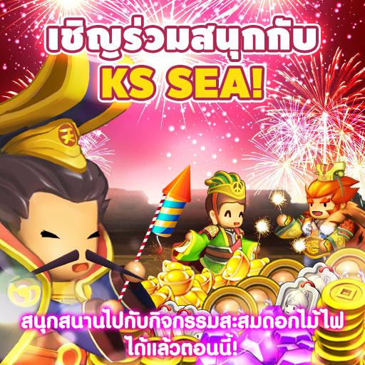 2Y Firework TH