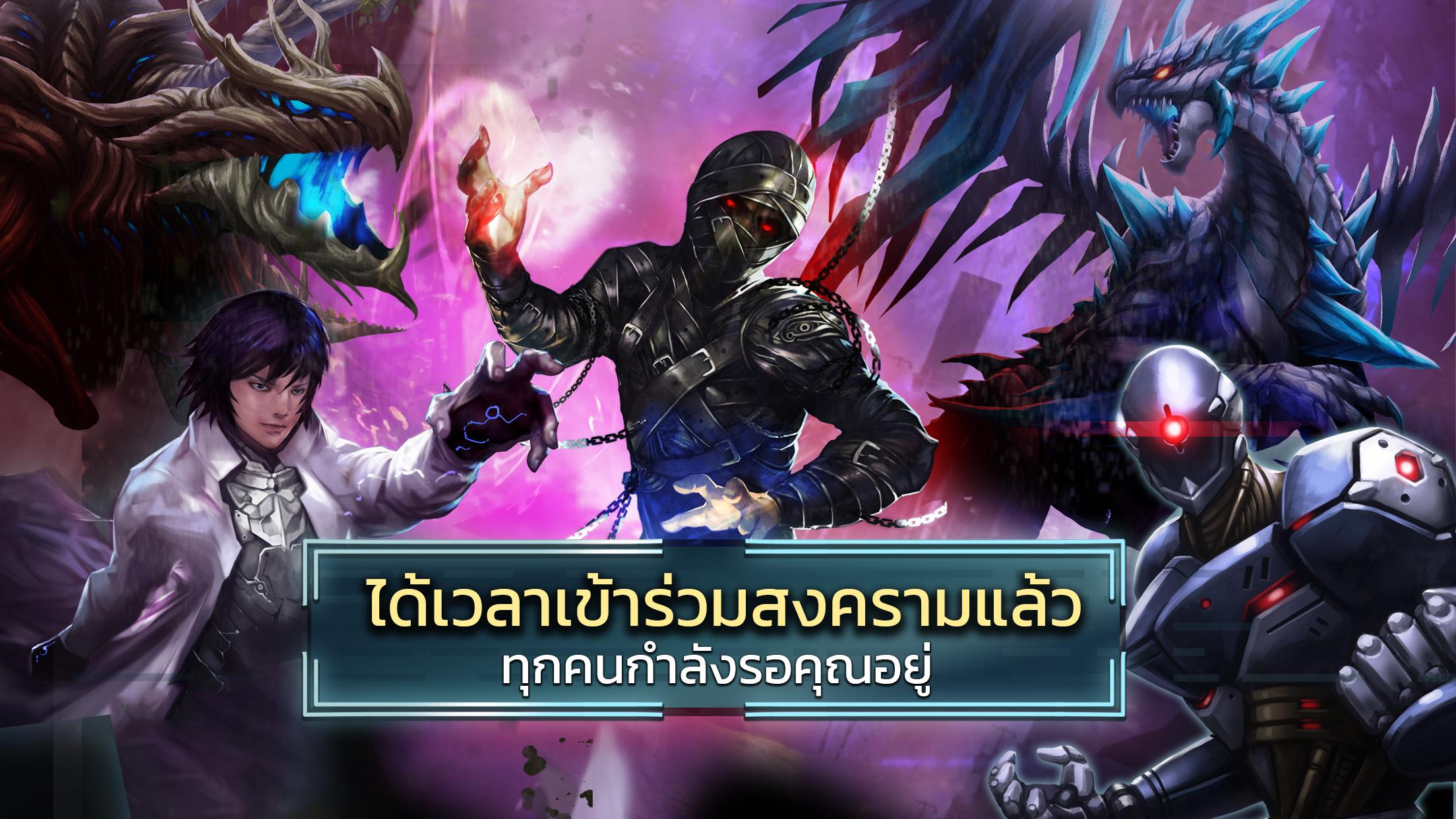 4 KOS PR Image 04