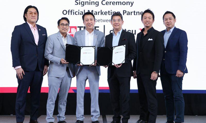 สมาคมกีฬาอีสปอร์ตแห่งประเทศไทย จับมือกับ เดนท์สุ เอ็กซ์ เสริมทัพช่วยการตลาด