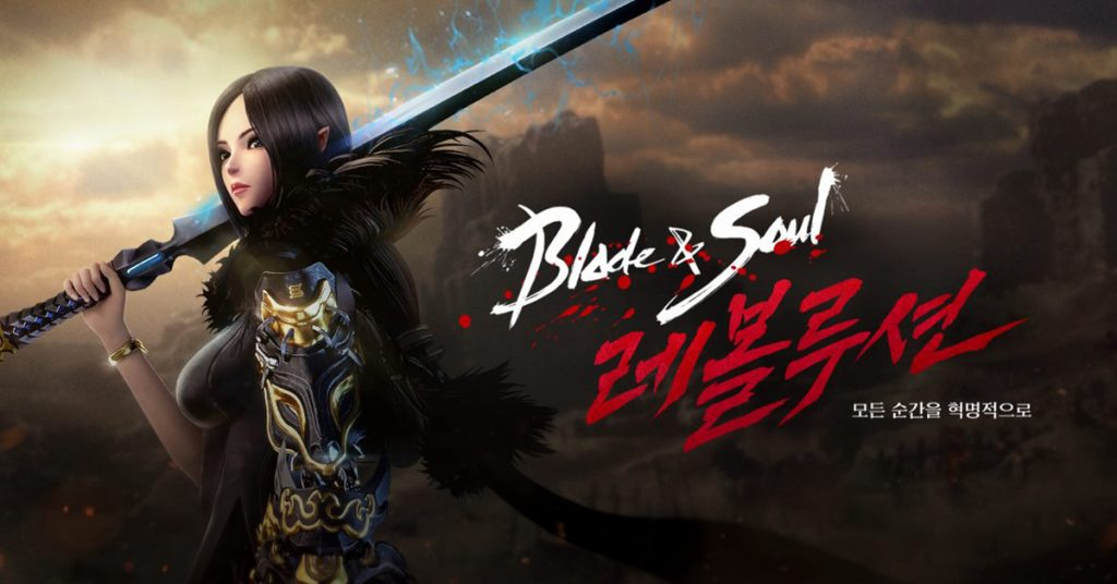 Blade and Soul 11102018 3