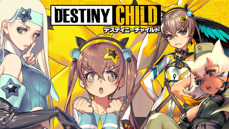 Line Games เปิดเกมมือถือตัวใหม่ Destiny Child เกมการ์ดสไตล์ญี่ปุ่น