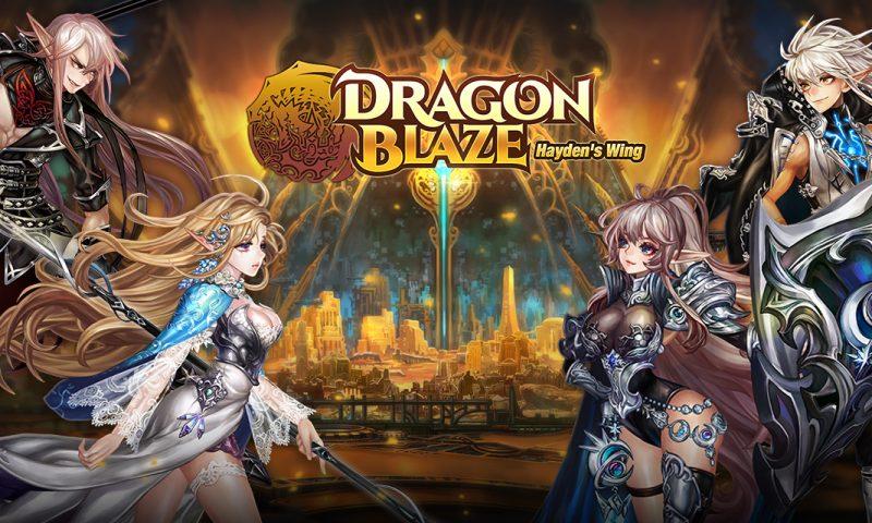 Dragon Blaze เตรียมเปิดซีซั่น 5-5 พร้อมกับอัพเดทครั้งใหญ่เร็วๆ นี้