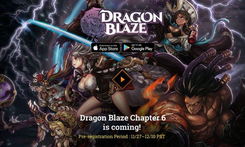 Dragon Blaze แจกแหลกเตรียมอัปเดตซีซั่น 6 เปิดลงทะเบียนแล้ววันนี้
