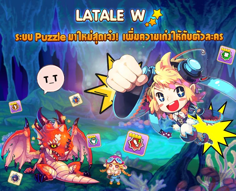 Latale W 9112018 2
