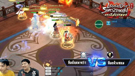 Legend of Swordman 14112018 3
