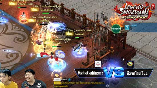 Legend of Swordman 14112018 5