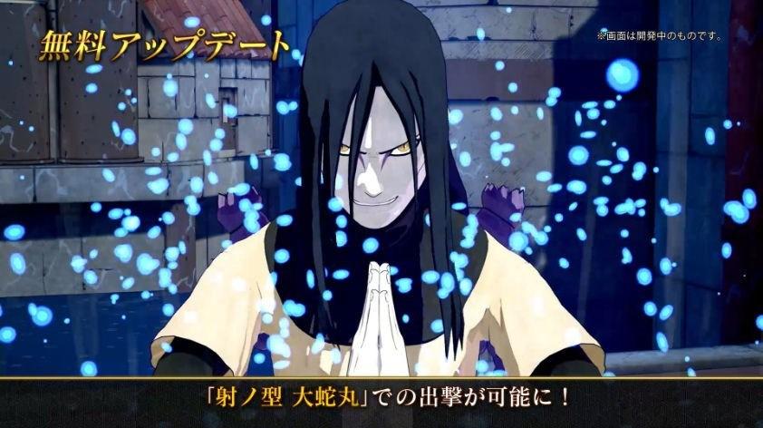 Naruto 5110218 5
