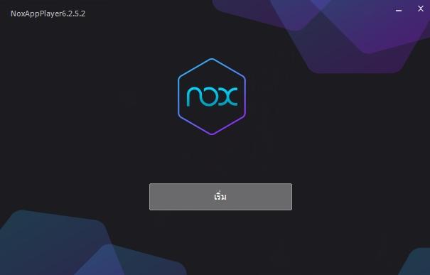 Nox 13112018 5