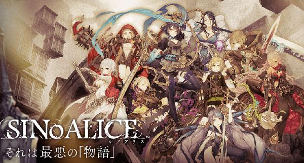 SINoALICE สุดยอดเกมมือถือจาก Square Enix เตรียมเปิดตัวในรูปแบบ Global