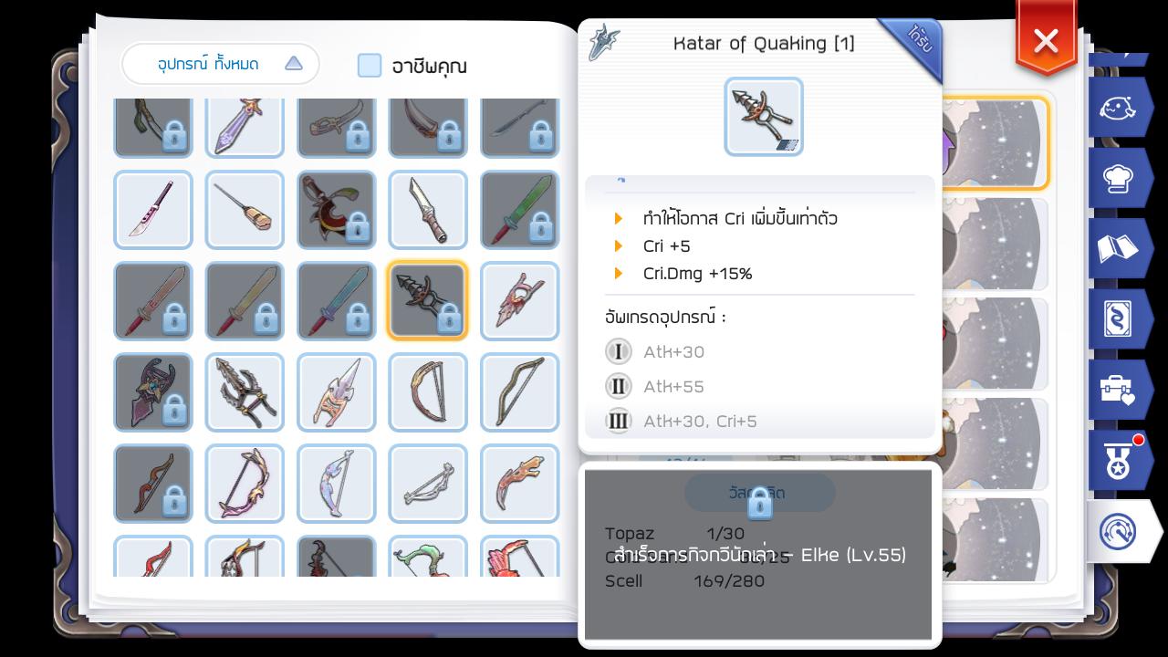Screenshot 2018 11 15 16 50 27