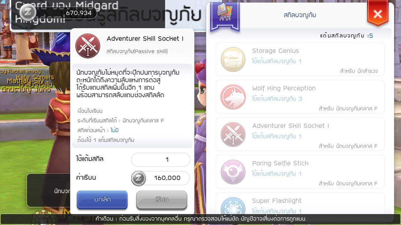 Screenshot 2018 11 20 15 26 45