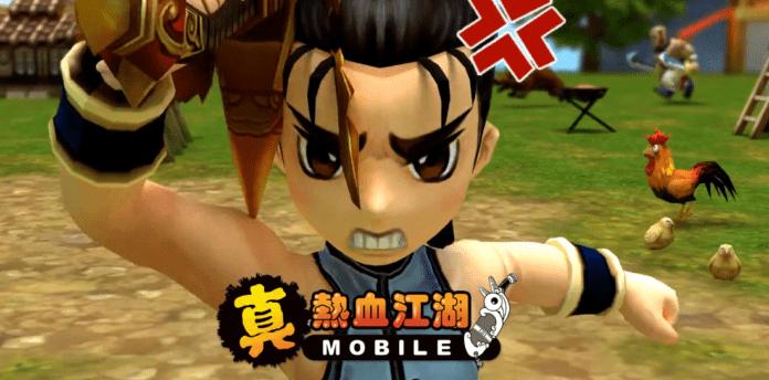 มาเพิ่มอีกหนึ่ง Shin Yulgang Mobile เกมมือถือตัวใหม่สุดคลาสสิก