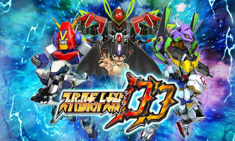 สาวกเกมหุ่นยนต์เตรียมเฮ Bandai เปิดตัวเกม Super Robot Wars DD