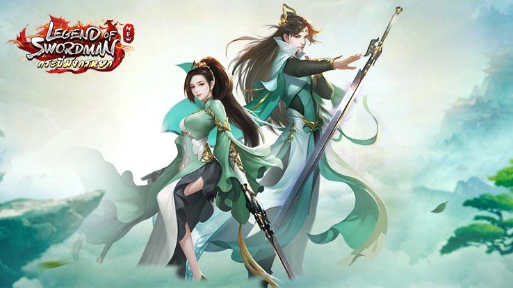 Legend of Swordman กระบี่มังกรหยก เพิ่มสำนักที่ 17 ยอดยุทธ์หัวซาน