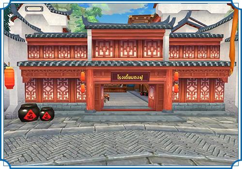 03 Kungfu World 18122018