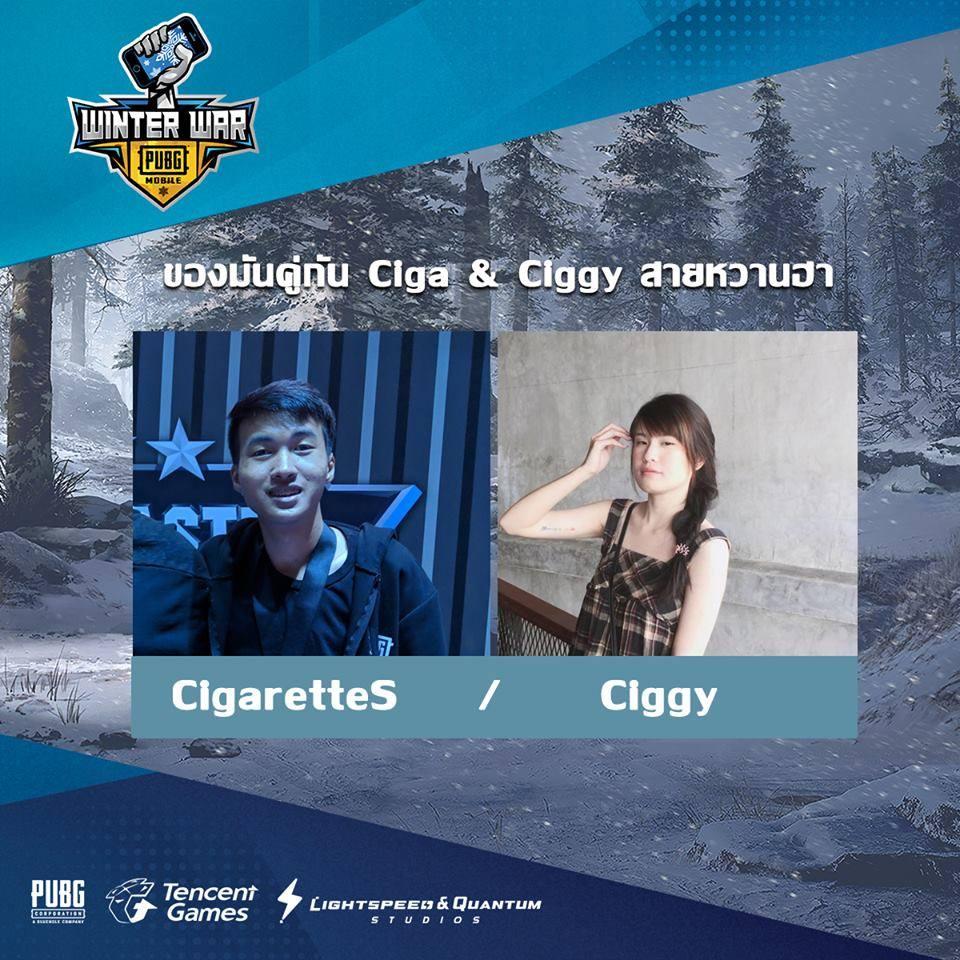 CigaretteS Ciggy