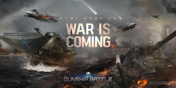 GunShip Battle: Total WarFare เปิดสมรภูมิเดือดบนมือถือเร็วๆ นี้
