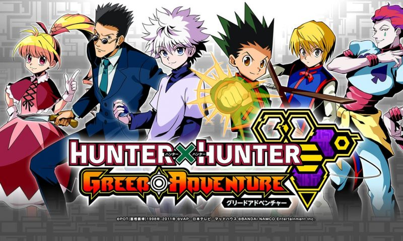 สิ้นสุดการรอคอย Hunter x Hunter Greed Adventure เปิดให้เล่นแล้วพรุ่งนี้