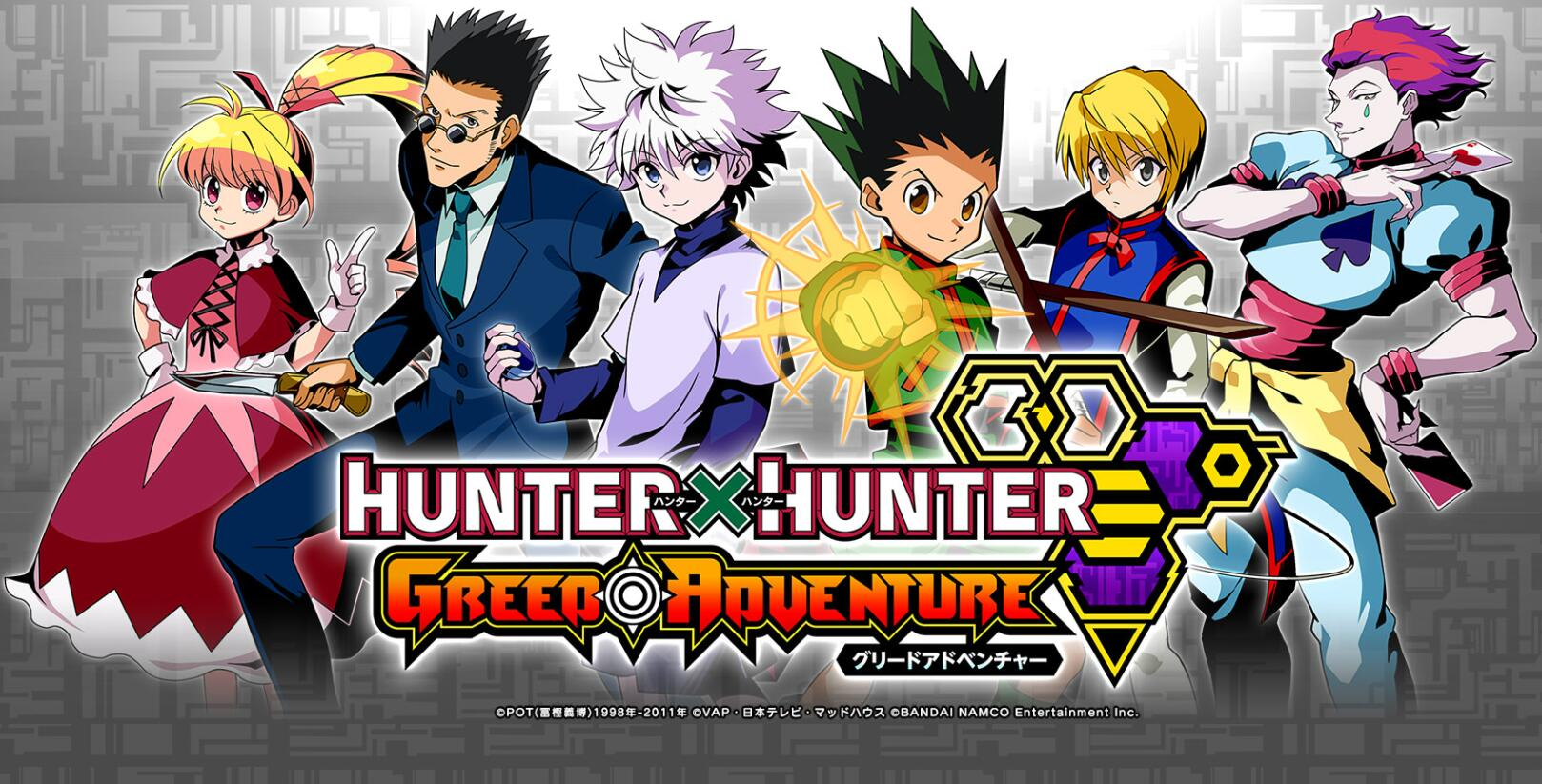 Hunter x Hunter 4122018 4