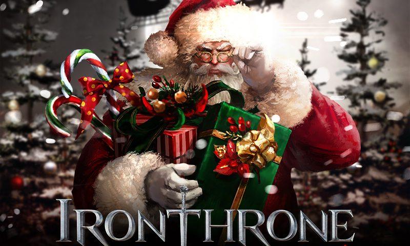 Iron Throne เผยรายละเอียดการอัพเดทของเดือนธันวาคมนี้
