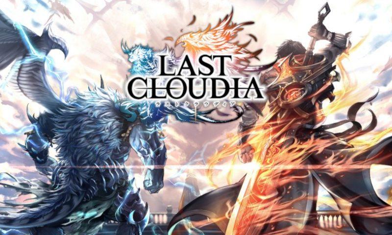 อดใจไม่ไหว Last Cloudia ปล่อยของก่อนกำหนดเกมมือถือตัวใหม่จากแดนซามูไร