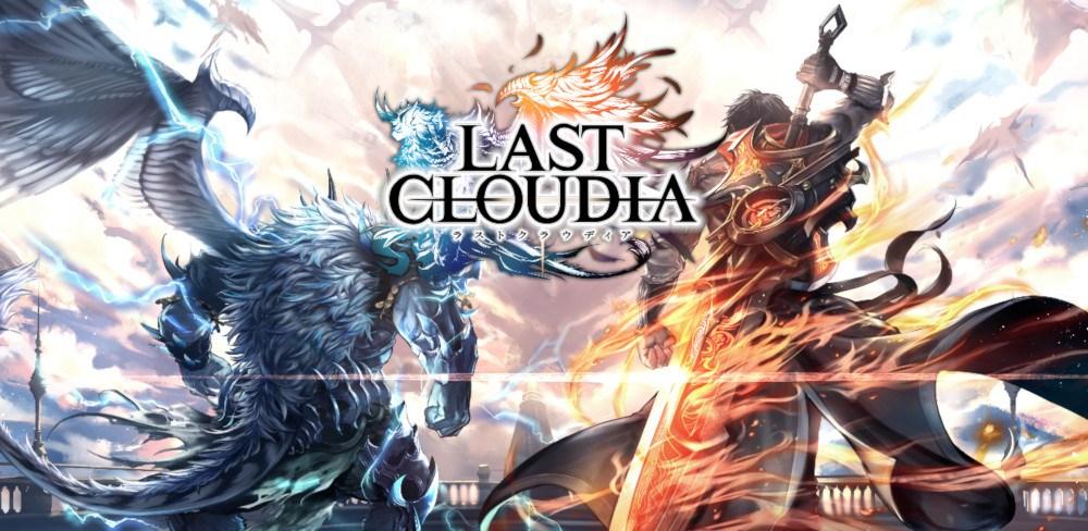 Last Cloudia 3122018 4