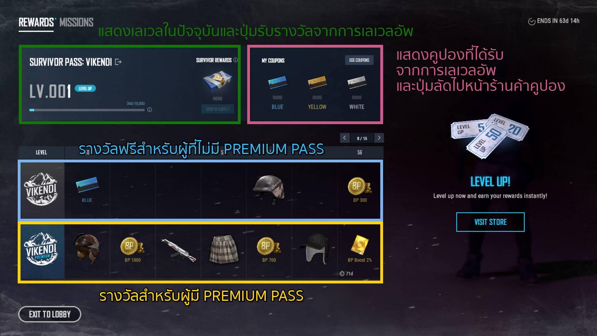 PUBG Survival pass 5