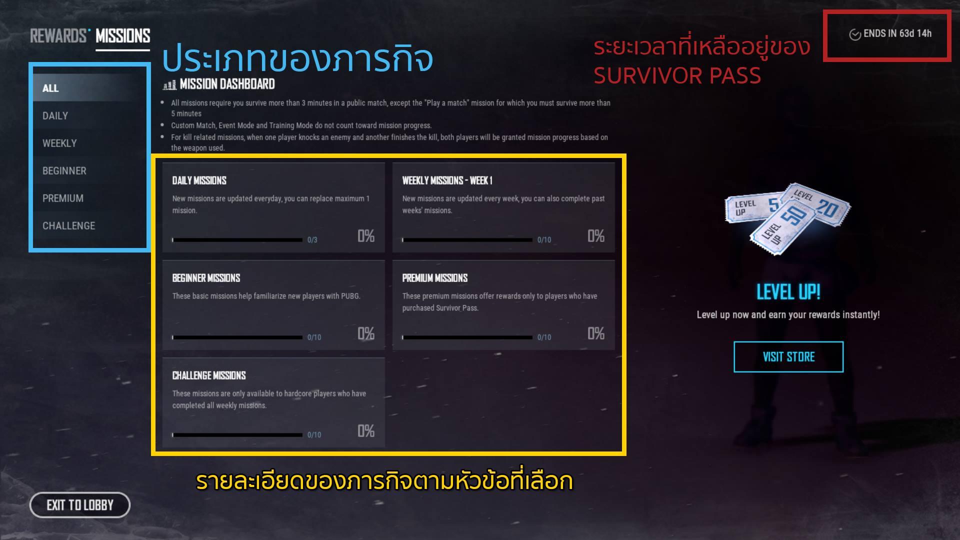 PUBG Survival pass 7