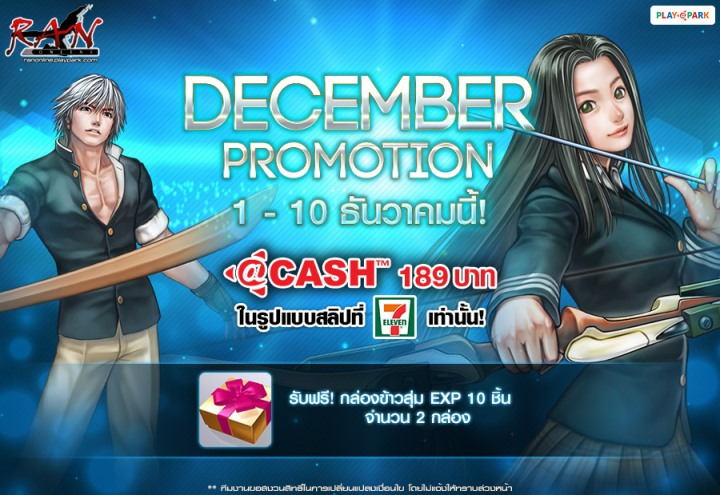 PlayPark 14122018 8
