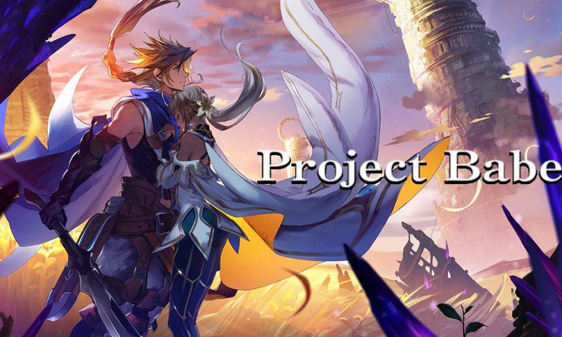 Project Babel เกมมือถือแนว RPG ตัวแรงจากญี่ปุ่นปล่อยชุดภาพตัวละครภายในเกม