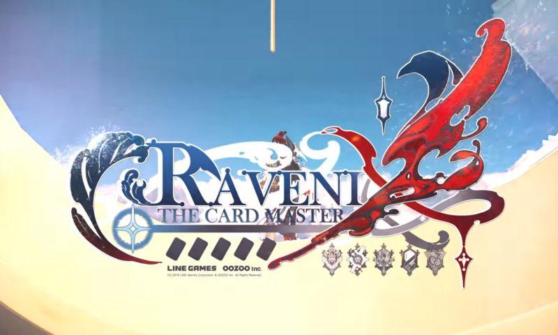 Ravenix : The Card Master เกมการ์ดตัวใหม่บนมือถือที่กำลังจะมาเร็วๆ นี้