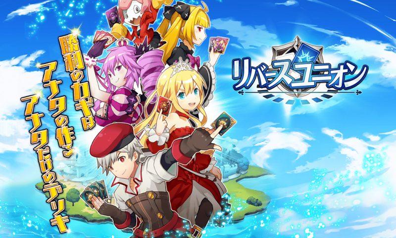 Rebirth Union เกมการ์ดบนมือถือสไตล์อนิเมะญี่ปุ่นเปิดให้เล่นแล้ววันนี้
