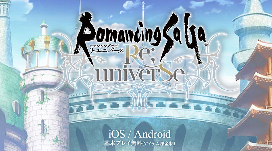 Romancing Saga 10122018 1