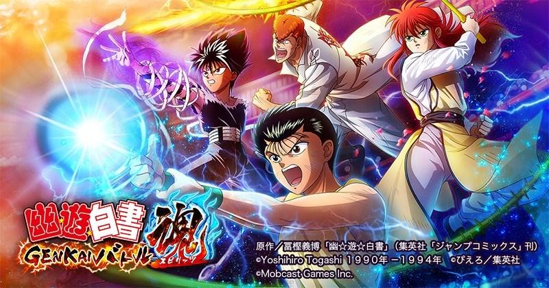 Yu Yu Hakusho GENKAI Battle Sprits เกมมือถือตัวใหม่จากการ์ตูนระดับตำนาน