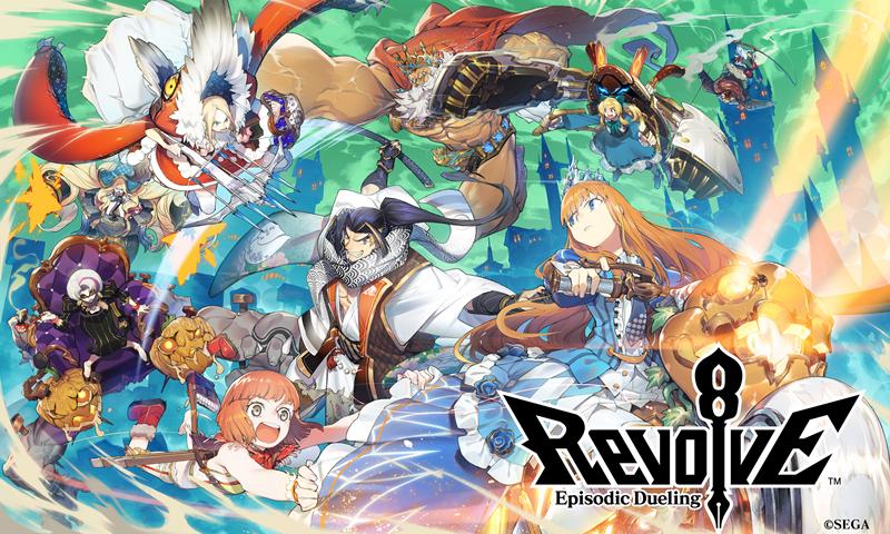 Revolve 8 เกมมือถือตัวใหม่เบอร์แรงจาก SEGA ประกาศวันเปิดให้บริการแล้ว